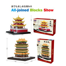Balody famous Architecture Chinese-style pavilion Building Block Toys Diamond Blocks Diy Bricks educational toys for kids world famous history cultural architecture building block moscow kremlin russia model brick educational toys collection for gift