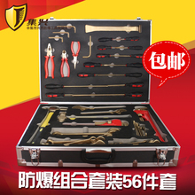 56pcs combination tools set,Explosion-proof combination tool,Beryllium bronze and aluminum bronze 0 02x100mm c17200 beryllium bronze with beryllium copper alloy thin copper foil beryllium bronze sheet hrc45 high strength