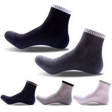 5 pairs Men's Sport Socks Ankle Socks Comfor Cotton Sock Low Cut Breathable Cycling Bowling Camping Hiking Sock 5 Colors цены