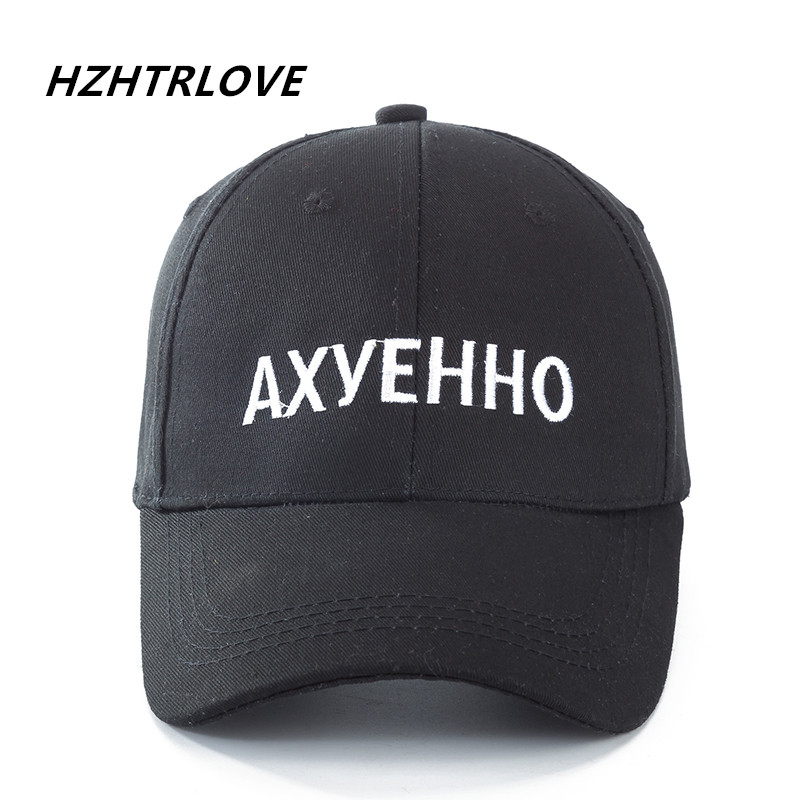 High Quality Unisex Cotton Brand Russian Letter Snapback Cap Baseball Cap For Men Women Hip Hop Dad Hat Bone Garros Snapbacks adjustable la baseball cap men women snapback cap hat female male hip hop bone cap black cool fashion gorras letter cotton cap