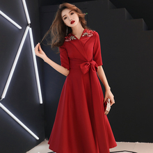Burgundy Embroidery Cheongsam Women Satin Chinese Prom Dress Vintage Luxury Exquisite Robe De Soiree With Ribbon Qipao Vestidos