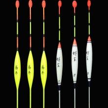 3 pcs/lot petit flotteur De pêche Bobber flottant bouée flotteur pour la pêche Balsa bois matériel Boyas De Pescar pêche sattaque outils