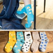 c95fe5d64d7 Add to Wish List. Japanese Autumn Winter Women Socks Wind Colud Rain Weather  Socks Cartoon Weed Egg Rural Cheap Socks · 5 Colors Available