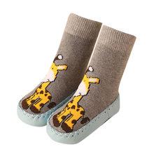 Moccasin Socks Bei Für Werbeaktion Shop OXlPkiZuTw