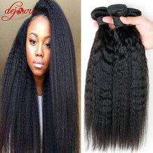 Brazilian Kinky Straight Hair Weave 3 Bundle Deals 8A Brazilian Virgin Hair Italian Yaki Straight Human Hair Tissage Bresilienne