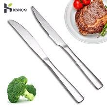 Konco HQ ножи из нержавеющей стали для стейка столовые приборы в западном стиле столовый набор посуды с зубчатым лезвием столовый нож