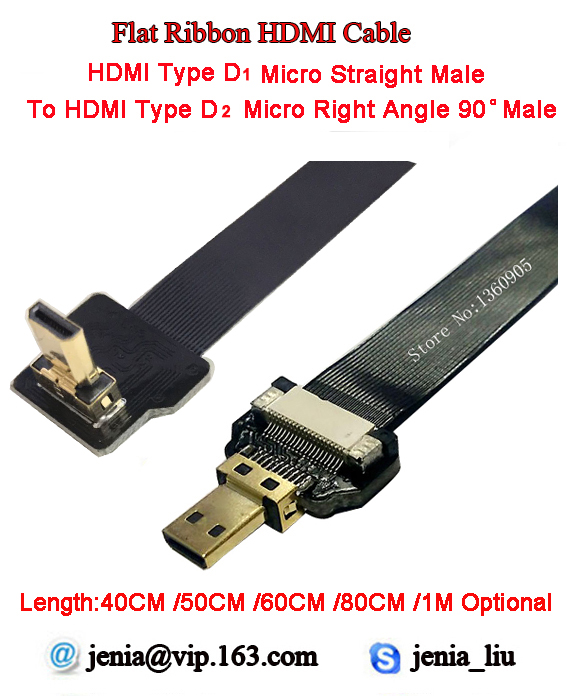 40CM/50CM/60CM/80CM/100CM 90 Degree Up Angled FPV Micro Type D2 HDMI Male To Male Type D1 Straight FPC Flat Ribbon Cable