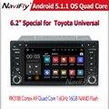 Android5.1 2 din Dvd-радио GPS HD Для Toyota Hilux VIOS старый Camry Corolla Прадо RAV4 Prado 2003 2004 2005 2006 2007 2008