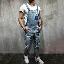 b848a89383 Laamei Vintage de los hombres pantalones cortos de moda cuero Denim babero Pantalones  Hombre Pantalones de