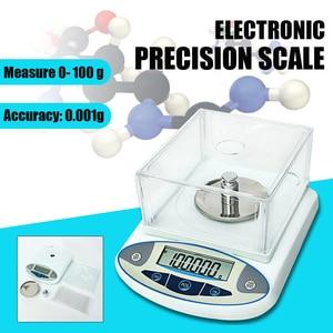 100x0.001g 1mg Digital LCD Lab