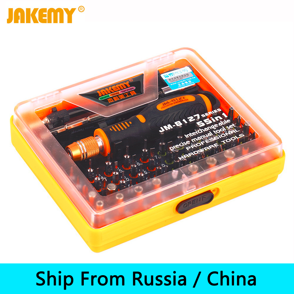(Ship From Russia / China) 53 in 1 Multi-purpose Precision Magnetic Screwdriver Set Repair Tools Accessories For Phone PC td new 8pcs screwdriver set multi bit tools repair screw driver are magnetic screwdrivers kit home useful multi tool free ship