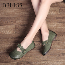 BELISS fashion womens casual shoes high quality soft leather female round head flower rivet flat P10