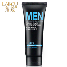 cleanser Deep cleaning Ocean energy men control oil Scrub