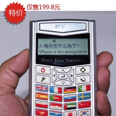 Voice-Translation-Machine For Travel Abroad Translator-Support Intelligent Voice-Fm 16-Kinds