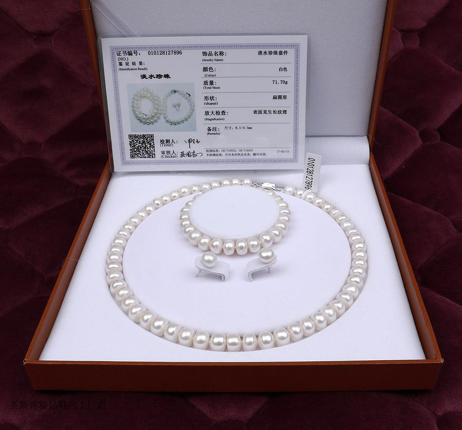 JYX Pearl Set Jewelry Set 925 Set Large Size 11.5-12.5mm White Near Round Pearl Necklace Bracelet Earring Set-AAA Quality18/8 set