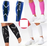 11 11 Sale Right Now Australia 2015 2XU Men And Women In Same Compression Movement