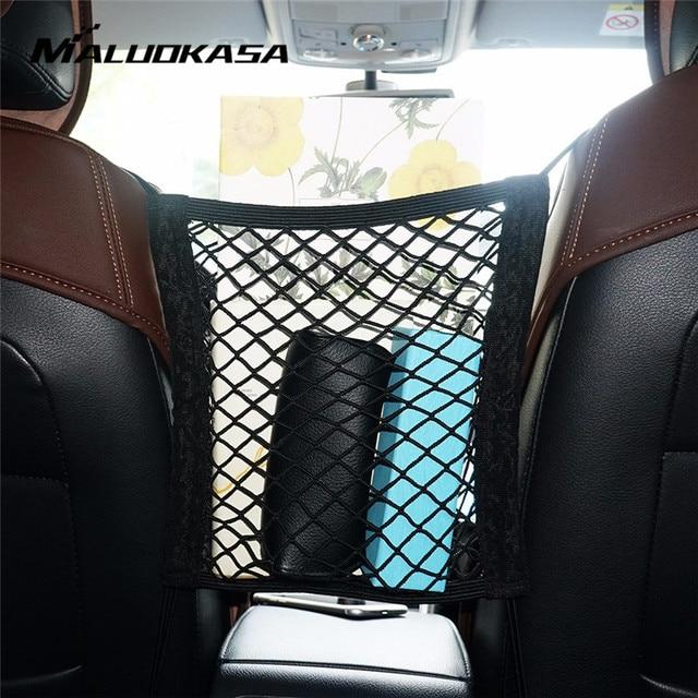 Car Organizer Seat Back Storage Elastic Car Mesh Net Bag Between Bag Luggage Holder Pocket for Auto Vehicles 30*25cm Car Styling