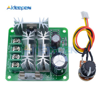 DC 6V-90V 15A Pulse Width PWM DC Motor Speed Controller Switch Speed Control Regulator image