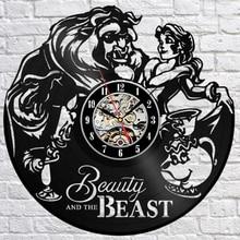 Красавица и Чудовище настенные часы современный дизайн 3D декоративный виниловый рекорд настенные часы мультяшные настенные домашние декоративные часы бесшумные