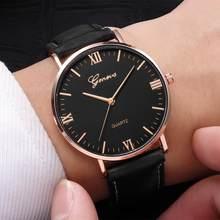 6235182bc 2018 reloj أزياء كبير الطلب العسكرية الكوارتز الرجال ووتش جلدية الرياضة  الساعات الكلاسيكية ساعة اليد relogio