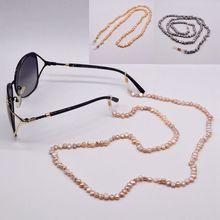 Inci gözlük zinciri, doğal barok küçük inciler, kişiselleştirilmiş gözlük zinciri, güneş gözlüğü aksesuarları, özel tavsiye