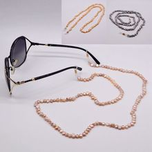 Pearl glasses chain, natural baroque small pearls, personalized glasses chain, sunglasses accessories, exclusive recommendation
