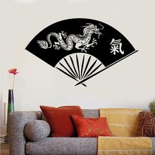 Vinyl Wall Decal Hand Fan Asian Dragon Oriental Art Stickers Chinese Characters Mural Home Decoration Gift AY861