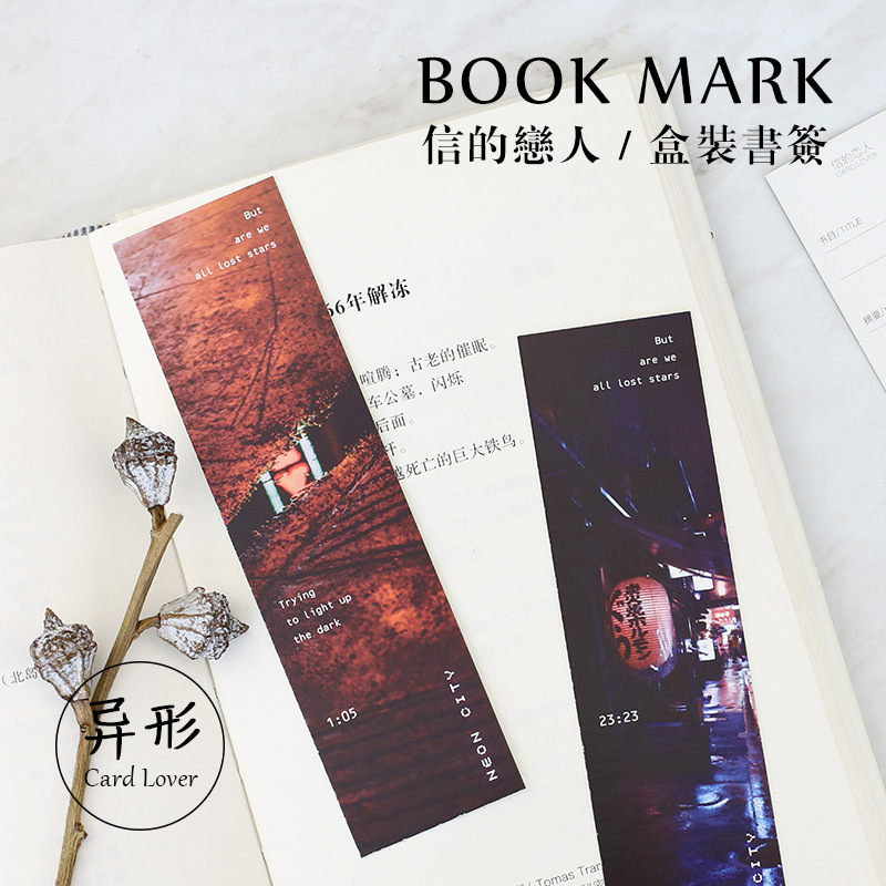 30 Pcs/box Retro Neon City Paper Bookmark Stationery Bookmarks Book Holder Message Card School Supplies Papelaria