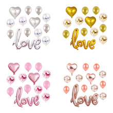 Rose gold Love Letter Foil Balloons 12inch Confetti Balloon Birthday Wedding Party Decoration Valentines Day Gift Marriage Decor