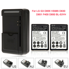 High Capacity 2x 3500mAh Replacement Battery + Wall Charger for BL-53YH/ LG G3 D855 VS985 D830 D851 F400 D850 Batteria