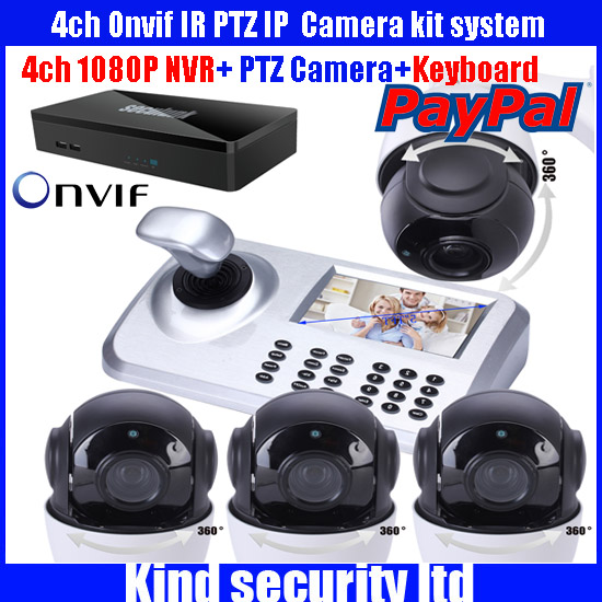 4pcs 960P 130W Middle speed PTZ IR onvif ip camera kit with 5 0 HD LCD