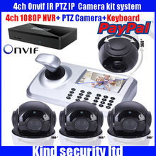 4pcs 960P 130W Middle speed PTZ IR onvif ip camera kit with 5.0″ HD LCD Display Network PTZ Joystick Keyboard Controller