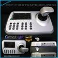 5 polegadas LCD Teclado de controle IP ONVIF IP PTZ de Alta Velocidade Câmera Dome Joystick 3D HD Display LCD de Rede PTZ Teclado controlador