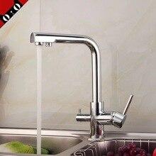 Хромированная латунь кухонный кран Холодной и горячей воды смеситель для Кухни с чистой воды кран Многофункциональный кран раковины BR-36003