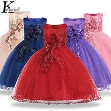 761a53b4ae Carnaval de Pascua las niñas vestido de verano traje de la princesa Vestidos  de niños para niñas vestido de boda Vestidos 3 4 5 .