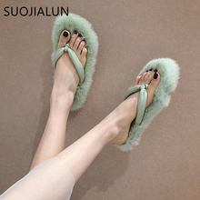 SUOJIALUN 2019 Fashion Women Fur Slipper Woman Slip on Flats Female Fluffy Flip Flops Indoor Outdoor Flat Heel Floor Slides