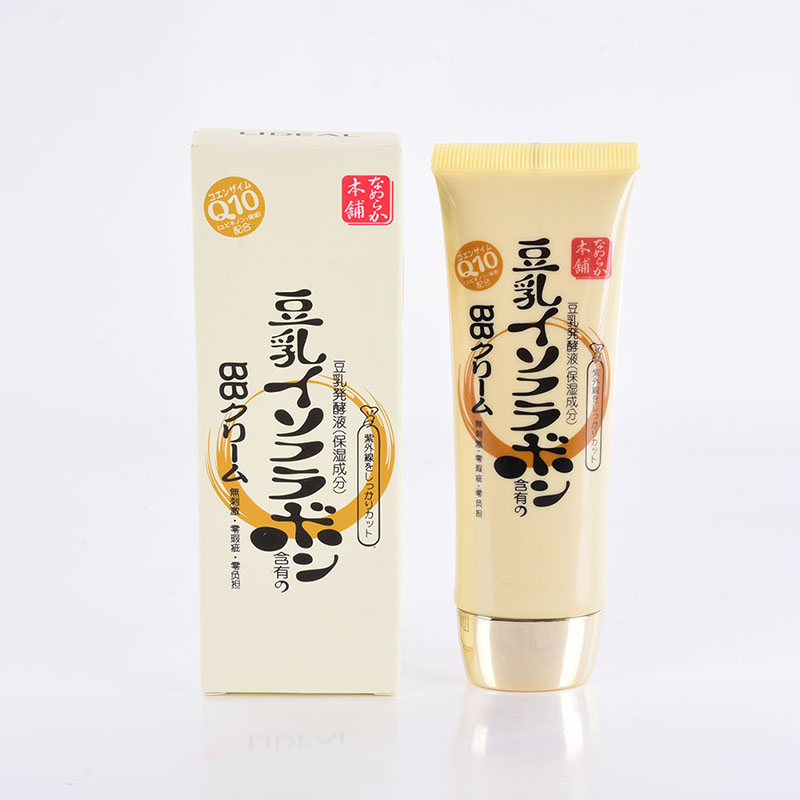 2017 NEW2-fold Concentrated Soymilk BB Cream Perfect Cover Natural Foundation Makeup M3