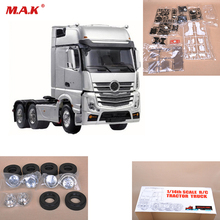 1/14 RC 3 Axles Triaxial Tractor Truck Car Parts and Accessory 3 Speed Transmion TRAILE 401 Hauler Assembly Kit Set