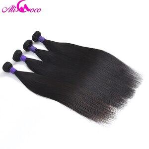 Image 4 - עלי קוקו ישר שיער פרואני רמי שיער חבילות 8 30 inch 100% שיער טבעי אריגת 1/3/4 חבילות צבע טבעי יכול להיות מסולסל