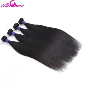 Image 4 - アリココストレートヘアペルーの Remy 毛バンドル 8 30 インチ 100% 人毛ウィービング 1/3/ 4 バンドルナチュラルカラーパーマすることができ