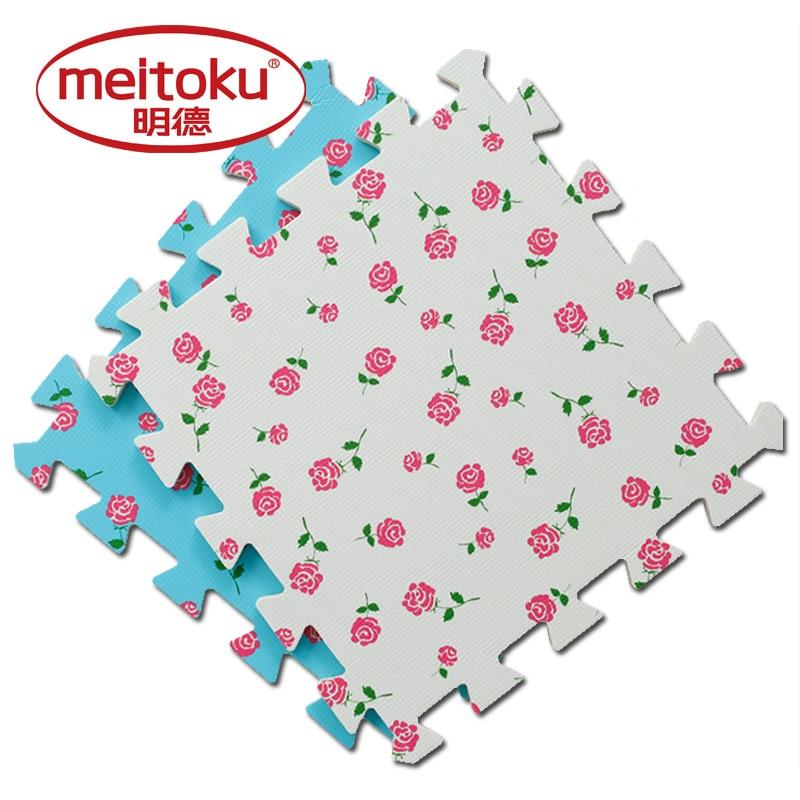 "Meitoku baby EVA skum lek Pusselmatta / 9 st Rose Interlocking golv Kakel mattor, Varje 32cmX30cmX1CM = 12 ""X12"" X3 / 8 """