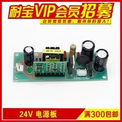 Инвертор электросварщик платы 24 В Мощность доска Вход 220/380 В Выход 24 В