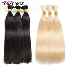 TODAY ONLY Blonde Brazilian Hair Weave Bundles Straight Hair 613 Bundles Human Braiding Hair Bulk No Weft Remy(China)