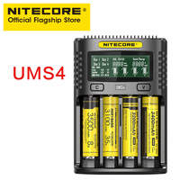 NITECORE UMS4 インテリジェント 4 スロット QC 高速充電 4A 高電流マルチ互換 ums4 充電器