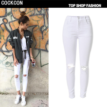 COCKCON 2017 Hole Jeans Women High Waist Ripped Jeans For Women Stretch Denim Skinny Jeans Women Pencil Pants Femme TOP-006