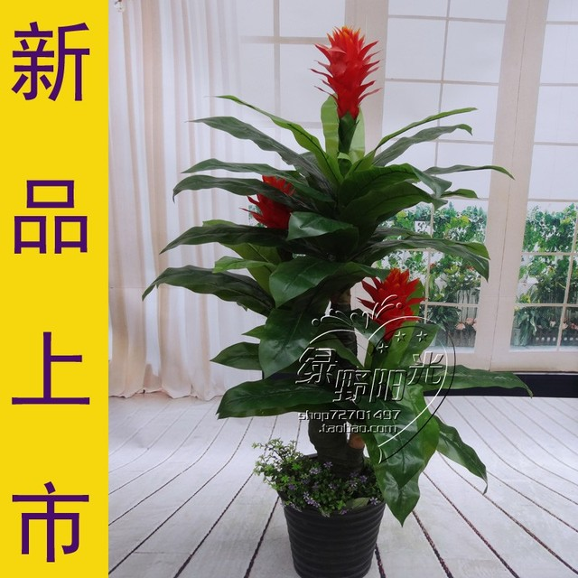 artificial tree bonsai living room decoration at home flower plants