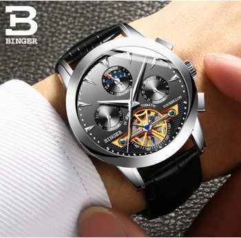 2016 BINGER Luxury Watch Men Day/Month Flywheel Mechanical Watches Leather Men\'s Automatic Watch Wristwatch Free ship B-1188G