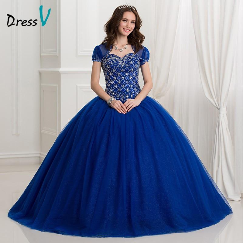Dressv 2017 Dark Royal Blue Ball Gown quinceanera dress 2 ...  Dressv 2017 Dar...