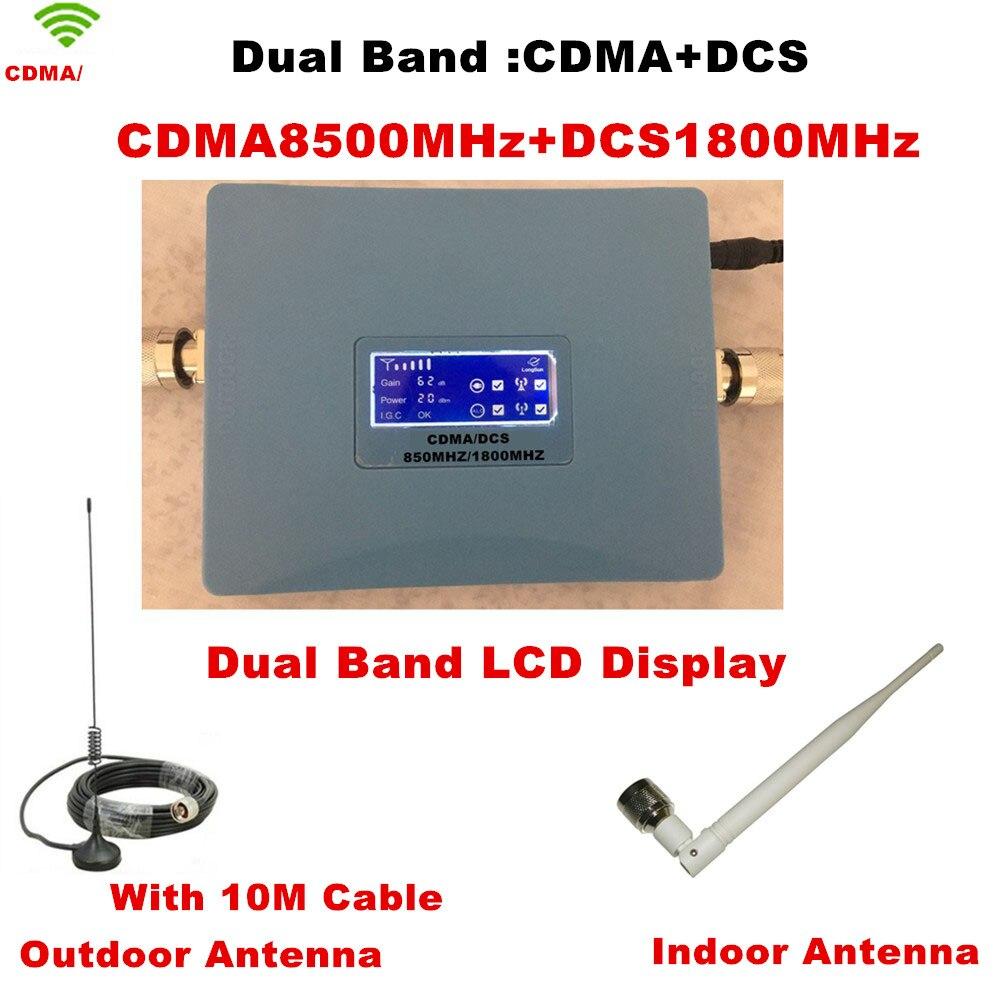 Amplificateur de répéteur de Signal de Booster de Signal de téléphone portable de double bande de CDMA 850 MHz DCS 1800 MHz avec l'antenne/affichage d'affichage à cristaux liquides/ensemble complet/bleu