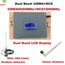 CDMA 850 МГц DCS 1800 МГц двухдиапазонный усилитель сигнала сотового телефона усилитель сигнала с антенной/ЖК-дисплеем/полный комплект/синий